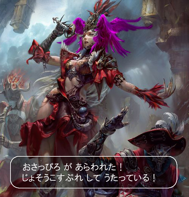 f:id:sakatsu_kana:20161031113705j:plain
