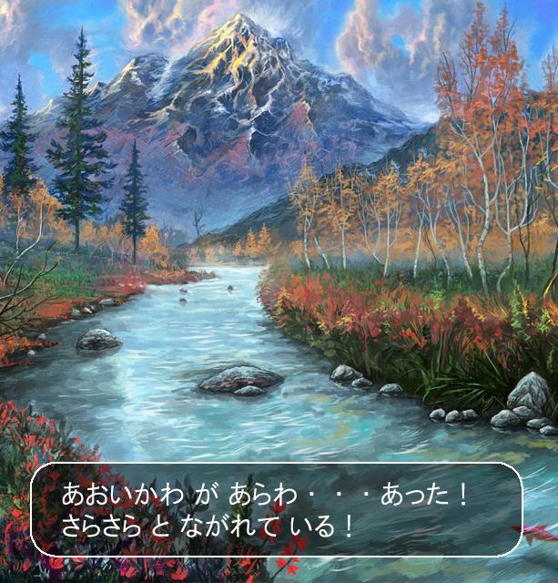 f:id:sakatsu_kana:20161031114525j:plain