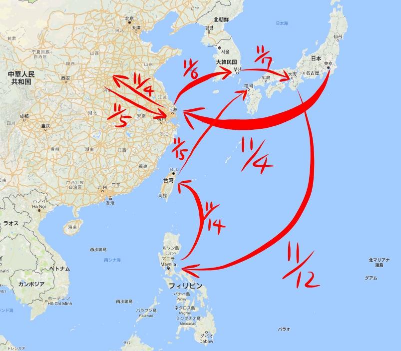 f:id:sakatsu_kana:20161102170343j:plain