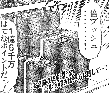 f:id:sakatsu_kana:20161104204115j:plain