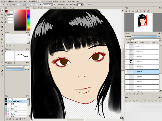 f:id:sakatsu_kana:20161111200958j:plain