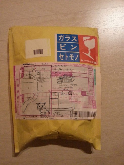 f:id:sakatsu_kana:20161115094303j:plain