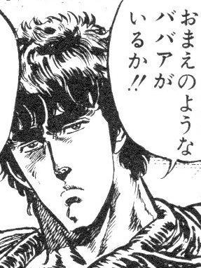 f:id:sakatsu_kana:20161117152652j:plain