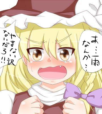 f:id:sakatsu_kana:20161117164403j:plain
