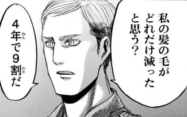 f:id:sakatsu_kana:20161121174037j:plain