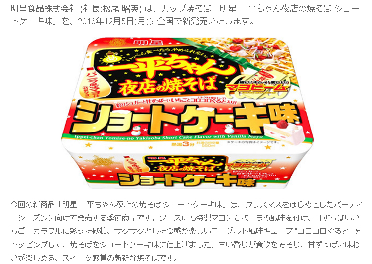 f:id:sakatsu_kana:20161122190719j:plain