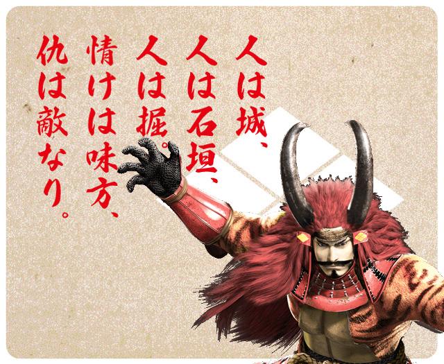 f:id:sakatsu_kana:20161124092344j:plain