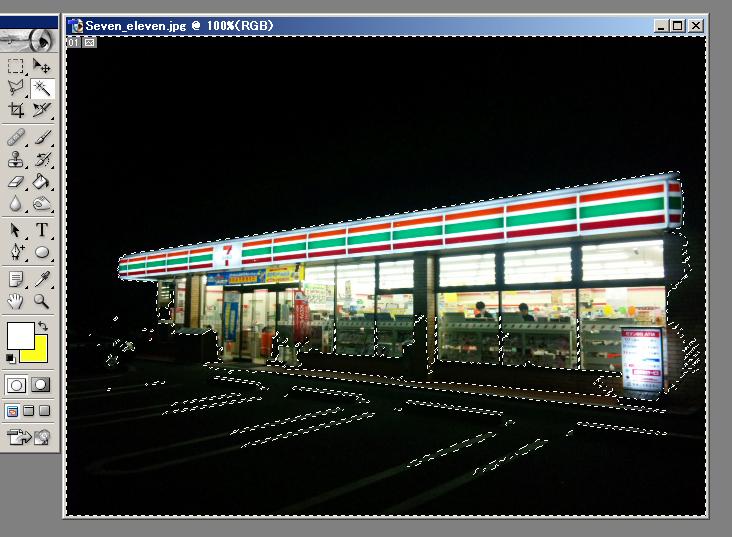 f:id:sakatsu_kana:20161213170026j:plain