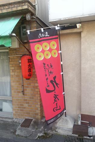 f:id:sakatsu_kana:20170110173142j:plain