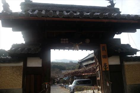 f:id:sakatsu_kana:20170110180737j:plain