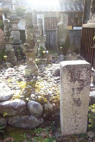 f:id:sakatsu_kana:20170110181801j:plain
