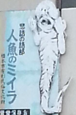 f:id:sakatsu_kana:20170110183314j:plain