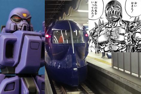f:id:sakatsu_kana:20170110185510j:plain