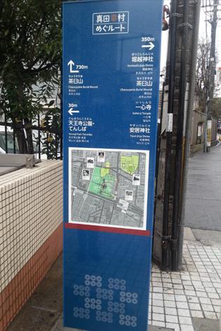 f:id:sakatsu_kana:20170110202946j:plain
