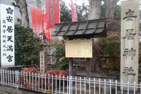 f:id:sakatsu_kana:20170110204647j:plain
