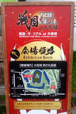 f:id:sakatsu_kana:20170110205602j:plain