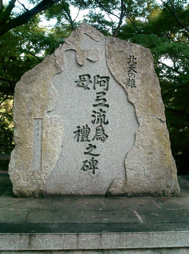 f:id:sakatsu_kana:20170116172006j:plain
