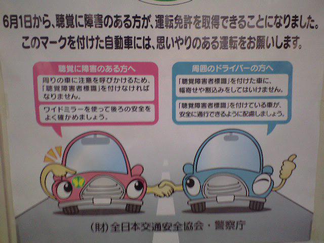 f:id:sakatsu_kana:20170117201417j:plain