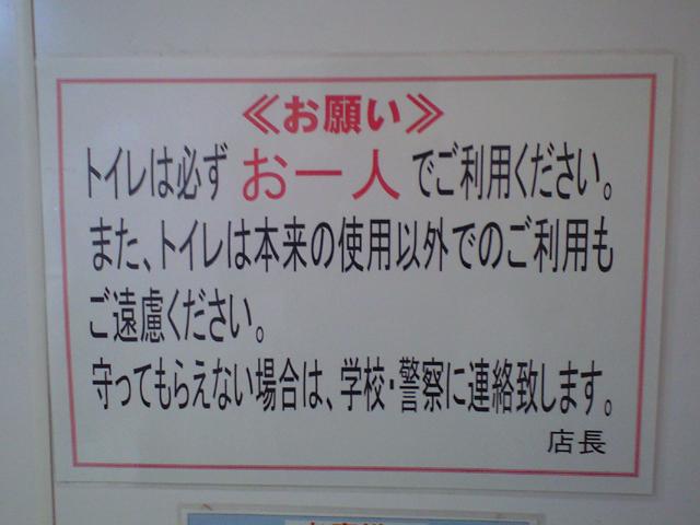 f:id:sakatsu_kana:20170117202657j:plain