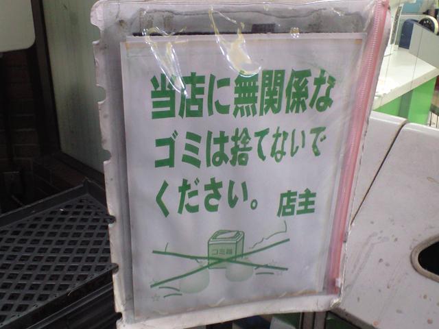 f:id:sakatsu_kana:20170117202828j:plain