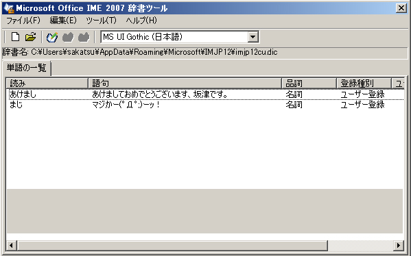 f:id:sakatsu_kana:20170119115245j:plain