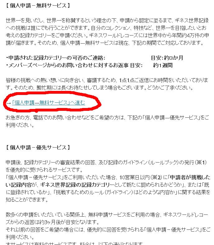 f:id:sakatsu_kana:20170119120401j:plain