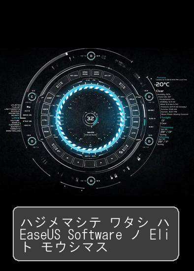 f:id:sakatsu_kana:20170124142516j:plain