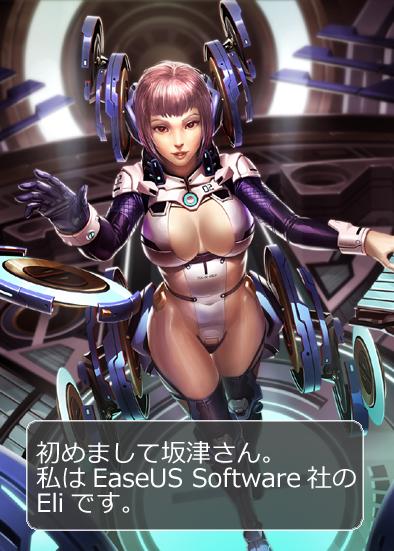 f:id:sakatsu_kana:20170124142623j:plain