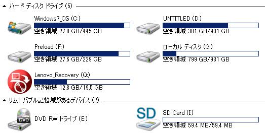 f:id:sakatsu_kana:20170124160339j:plain