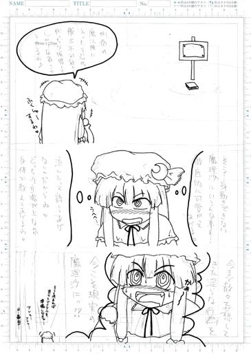 f:id:sakatsu_kana:20170126182139j:plain