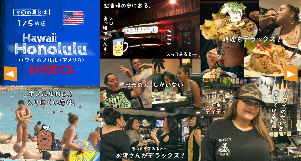 f:id:sakatsu_kana:20170127142436j:plain