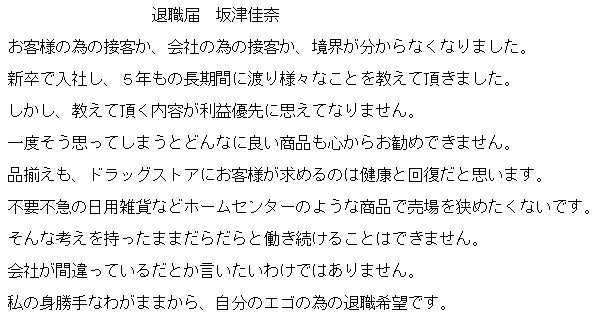 f:id:sakatsu_kana:20170201203142j:plain