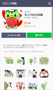 f:id:sakatsu_kana:20170204191427j:plain