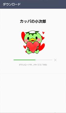 f:id:sakatsu_kana:20170204191833j:plain