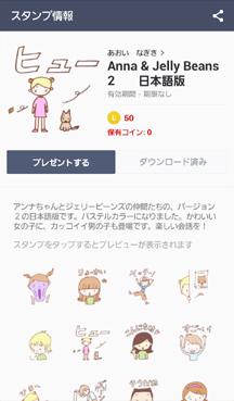 f:id:sakatsu_kana:20170206104516j:plain
