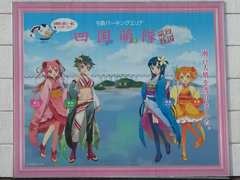 f:id:sakatsu_kana:20170213151548j:plain