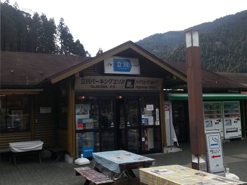 f:id:sakatsu_kana:20170213154318j:plain