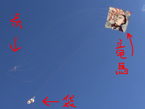 f:id:sakatsu_kana:20170213173703j:plain