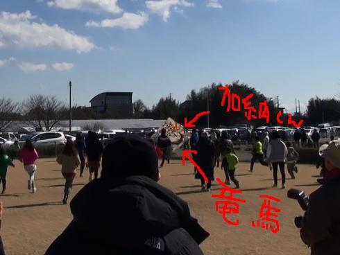 f:id:sakatsu_kana:20170213191248j:plain