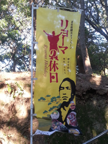 f:id:sakatsu_kana:20170213210722j:plain