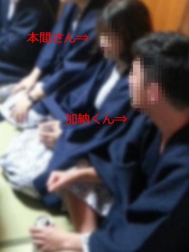 f:id:sakatsu_kana:20170214090521j:plain