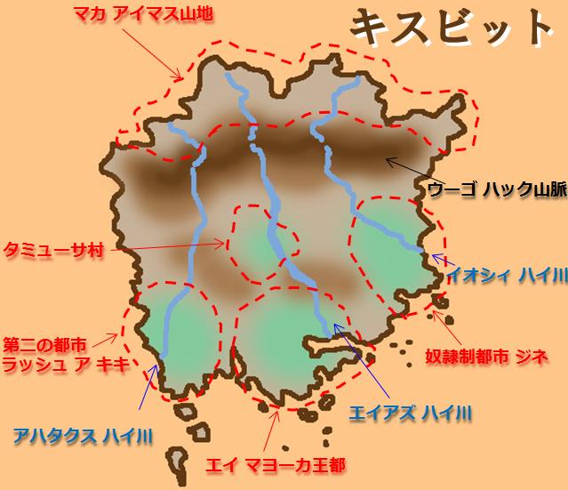 f:id:sakatsu_kana:20170217180923j:plain