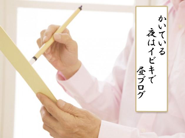 f:id:sakatsu_kana:20170307162049j:plain