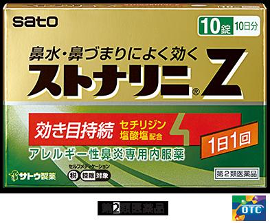 f:id:sakatsu_kana:20170310151741p:plain