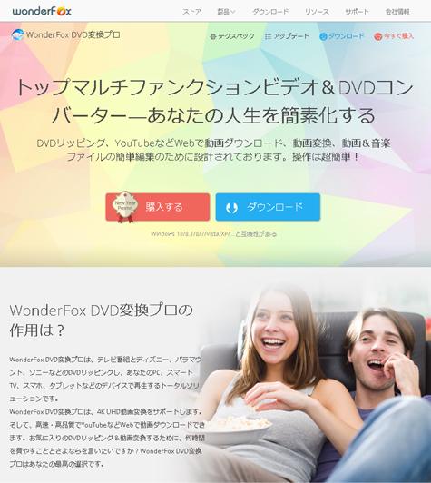f:id:sakatsu_kana:20170314174227j:plain