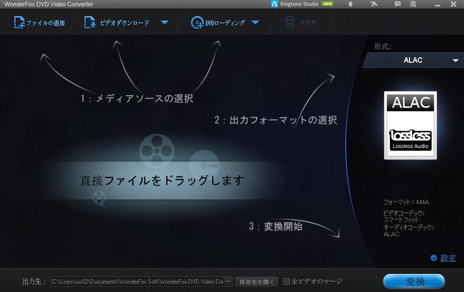 f:id:sakatsu_kana:20170314180342j:plain