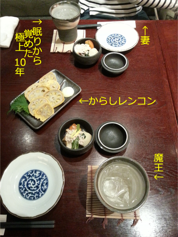 f:id:sakatsu_kana:20170410181900j:plain