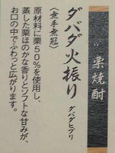 f:id:sakatsu_kana:20170410182939j:plain