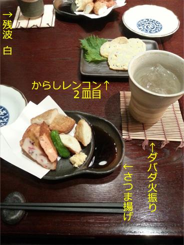 f:id:sakatsu_kana:20170410183109j:plain