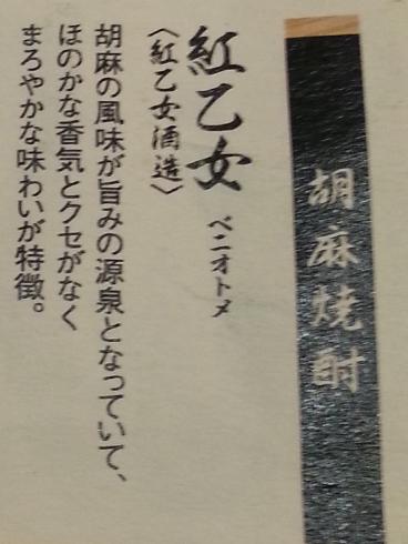 f:id:sakatsu_kana:20170410183520j:plain